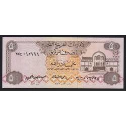 5 dirhams 1982
