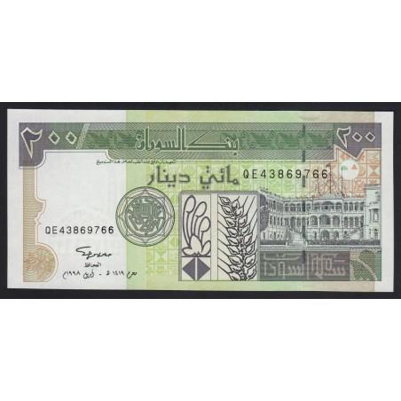 200 dinars 1998