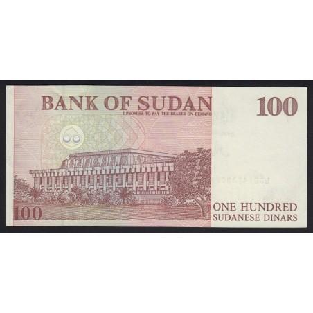 100 dinars 1994