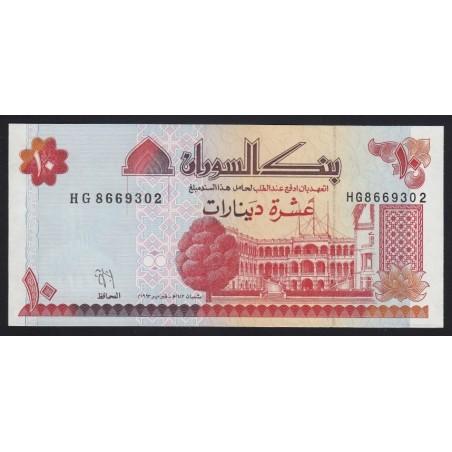 10 dinars 1993