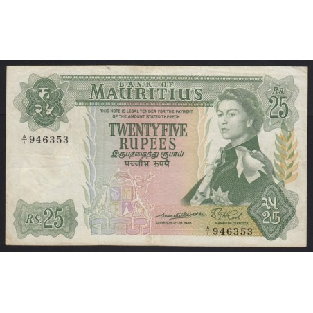 25 rupees 1967