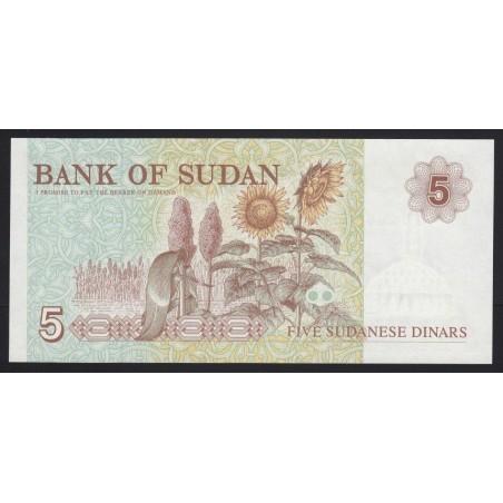 5 dinars 1993