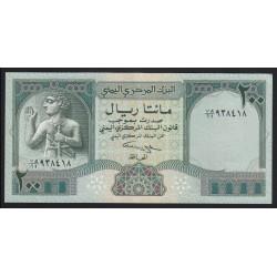 200 rials 1996