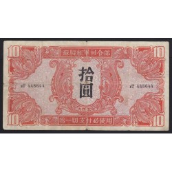 10 yuan 1945 - Red Army