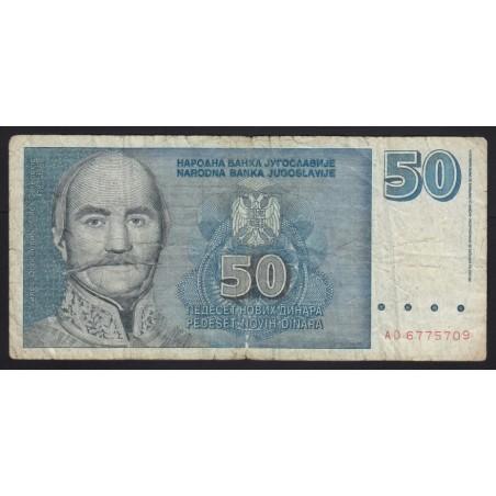50 dinara 1996