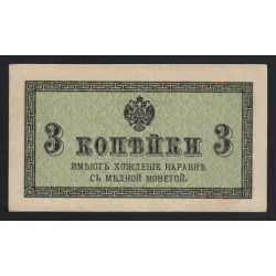 3 kopek 1915