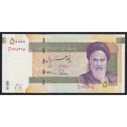 50000 rials 2014