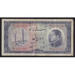 10 rials 1954