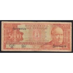 5000 guaranies 1997