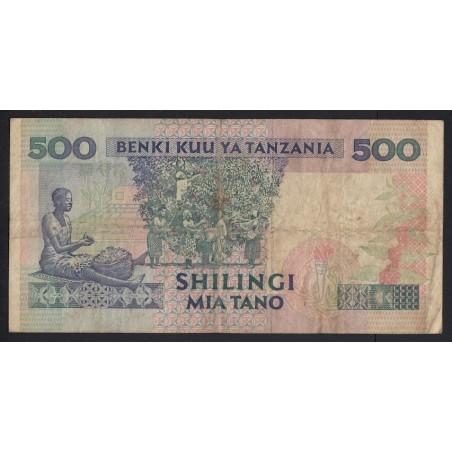 500 shilings 1993