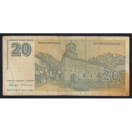 20 dinara 1994
