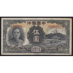 5 yuan 1935 - Bank of China