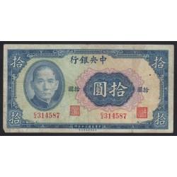 10 yuan 1941 - Central Bank of China
