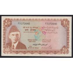 10 rupees 1970