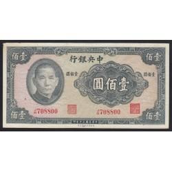 100 yuan 1941 - Central Bank of China