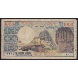 1000 francs 1974