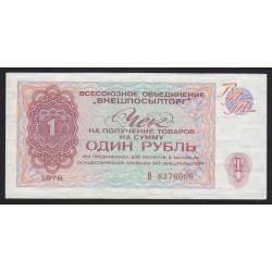 1 rubel 1976 - VNESHPOSYLTORG
