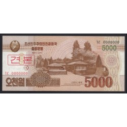 5000 won 2013 - SPECIMEN