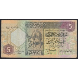 5 dinars 1991