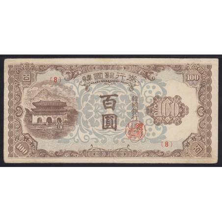 100 won 1950