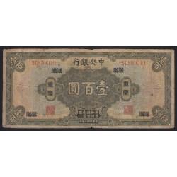 100 dollars 1928 - Chungking - Central Bank of China