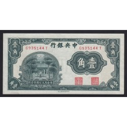 10 cents 1931 - Central Bank of China