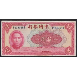 10 yuan 1940 - Bank of China