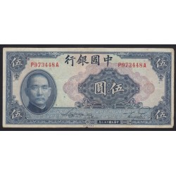 5 yuan 1940 - Central Bank of china