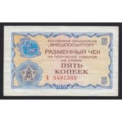 5 kopeks 1976 - VNESHPOSYLTORG