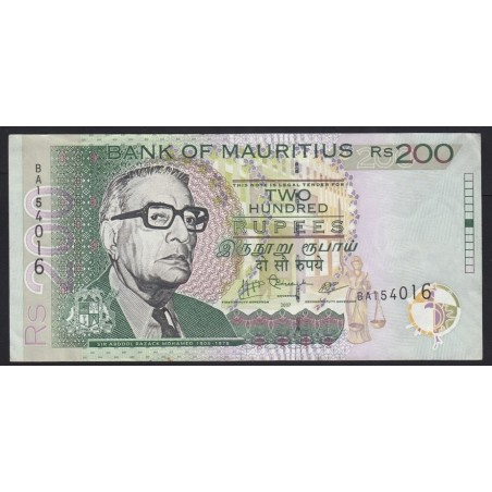 200 rupees 2007