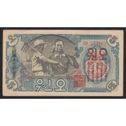 5 won 1947