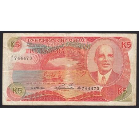 5 kwacha 1988