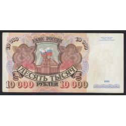 10000 rubel 1992
