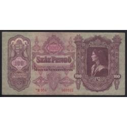 100 pengõ 1930 - Csillagos sorozatszám