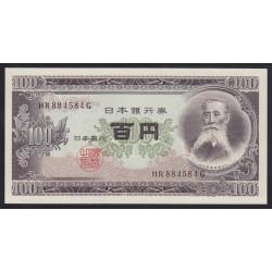 100 yen 1953