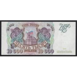 10000 rubel 1993