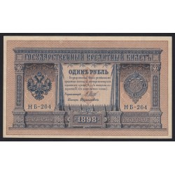 1 rubel 1898 - Shipov/Dudolkievich