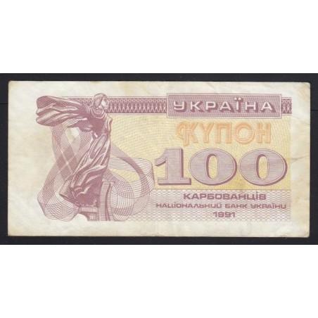 100 karbovantsiv 1991
