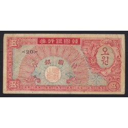 5 won 1953