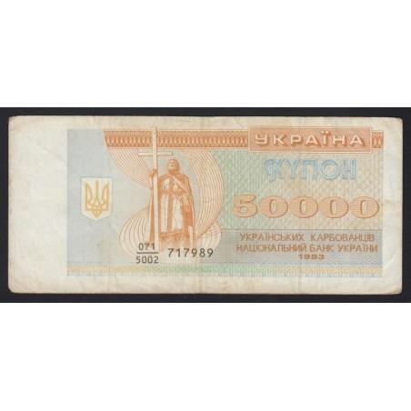 50000 karbovantsiv 1993