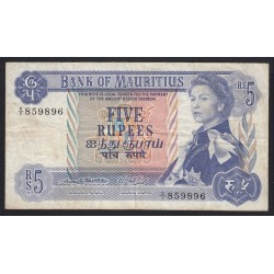 5 rupees 1967