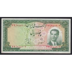 50 rials 1953