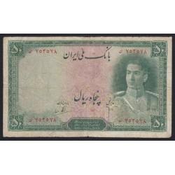 50 rials 1944