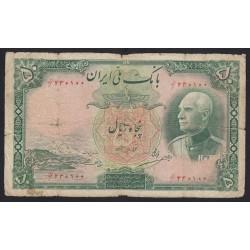 50 rials 1938