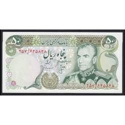50 rials 1974