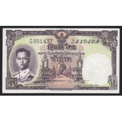 5 baht 1955