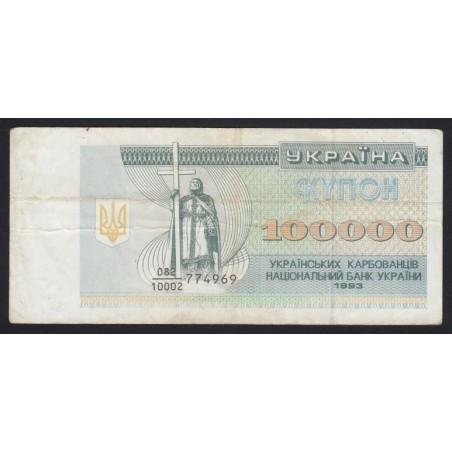 100.000 karbovantsiv 1993