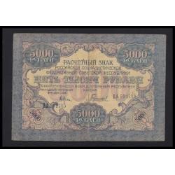 5000 rubel 1919