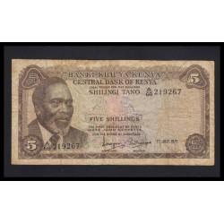 5 shillings 1972