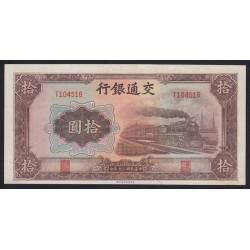 10 yuan 1941 - Bank of Communications